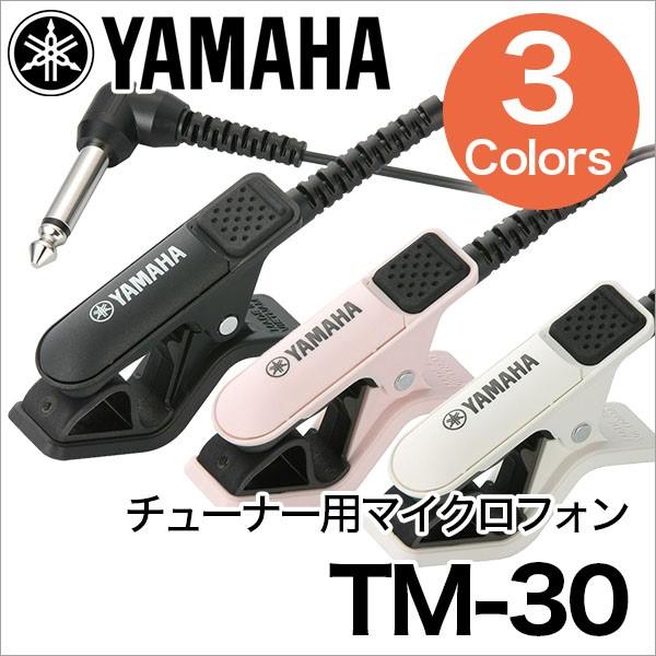 YAMAHA コンタクトマイク TM-30イメージ01