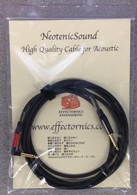 シールドコード EFFECTORNICS ENGINEERING High Quality Cable for Guitar & Bass 各種イメージ01