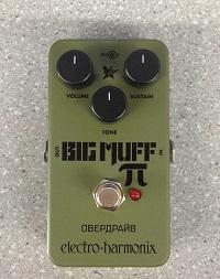 ファズ electro-harmonix Green Russian Big Muffイメージ01