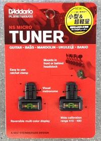 クリップチューナー PlanetWaves NS Mini Headstock Tuner (PW-CT-12TP)イメージ01
