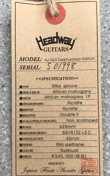 スタンダードシリーズ HJ-523 Osamuraisan Editionイメージ02